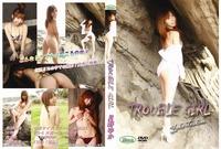 GRSC-0021 Trouble girl