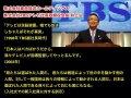 【視点・論点】井上弘民放連会長のトンデモパヨク発言集