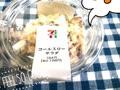 今日のお昼ご飯は、セブンイレブンのねぎ塩チキンのっけ丼とコールスローサラダです(^^)